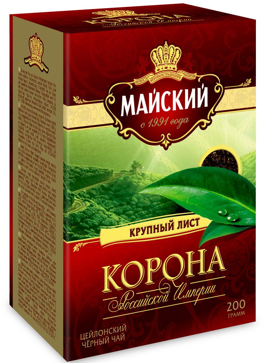 Майский Корона Российской Империи черный листовой чай, 200 г113160Майский Корона Российской Империи - это уникальный цейлонский крупнолистовой чай. Именно в нем в полной мере раскрывается богатство вкуса и аромата черного чая.