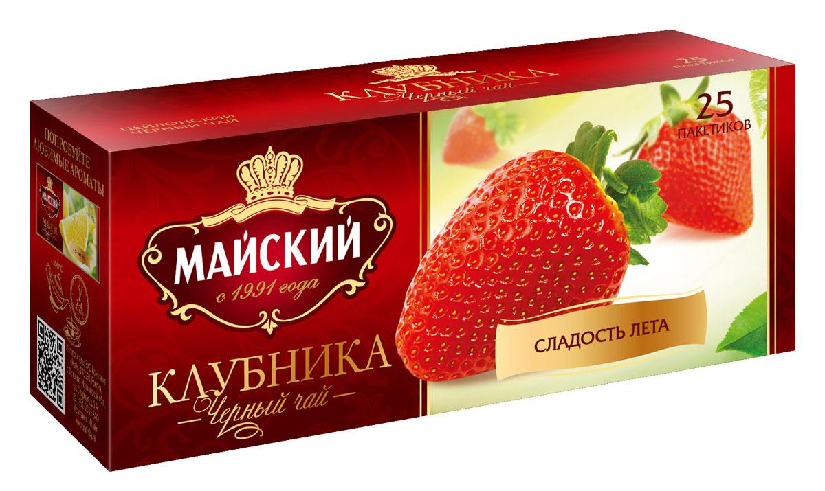 Майский Клубника черный ароматизированный чай в пакетиках, 25 шт110108Майский Клубника - это черный байховый ароматизированный чай в пакетиках с ароматом клубники.