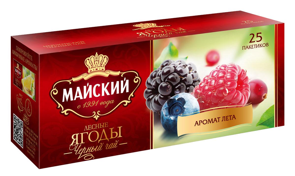 Майский Лесные ягоды черный ароматизированный чай в пакетиках, 25 шт