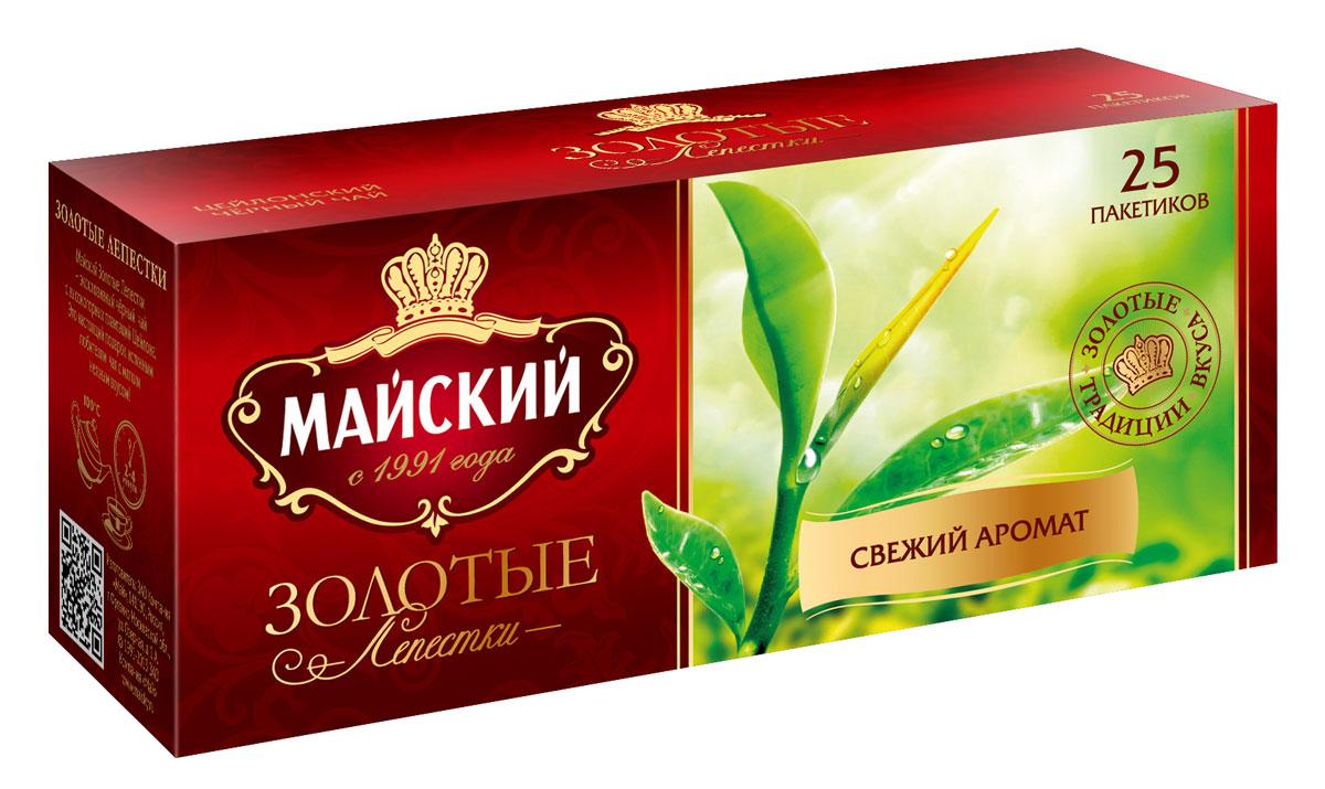 Майский Золотые Лепестки черный чай в пакетиках, 25 шт