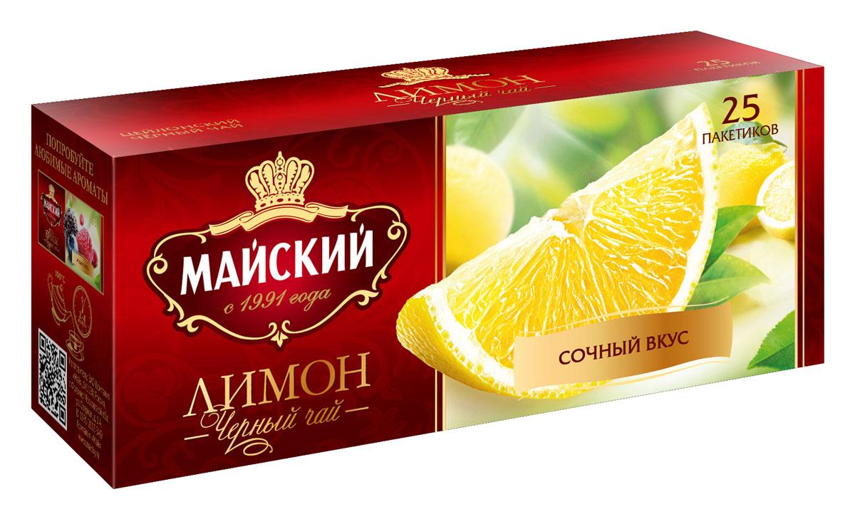 Майский Лимон черный ароматизированный чай в пакетиках, 25 шт