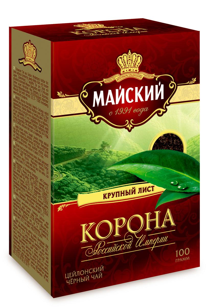 Майский Корона Российской Империи черный листовой чай, 100 г113158Майский Корона Российской Империи - это уникальный цейлонский крупнолистовой чай. Именно в нем в полной мере раскрывается богатство вкуса и аромата черного чая.