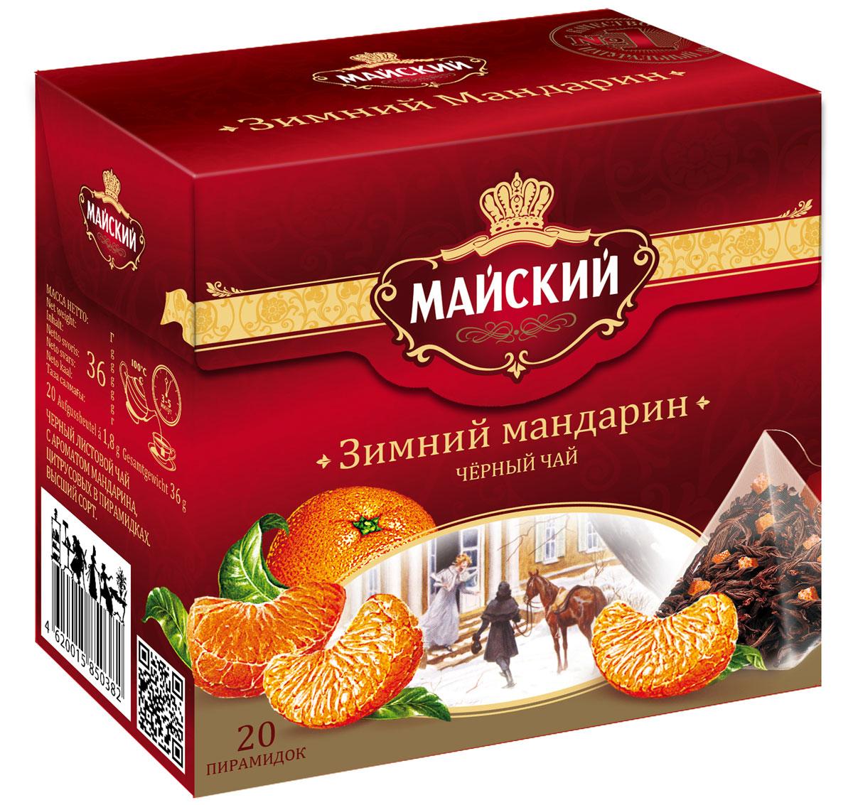 Майский Зимний Мандарин черный чай в пирамидках, 20 шт куплю дом в поселке майский белгородский район
