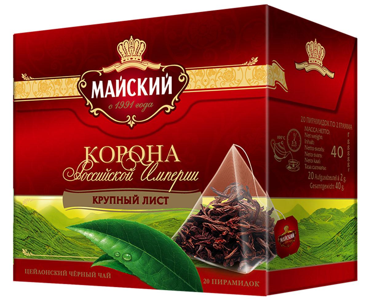 Майский Корона Российской Империи черный чай в пирамидках, 20 шт куплю дом в поселке майский белгородский район