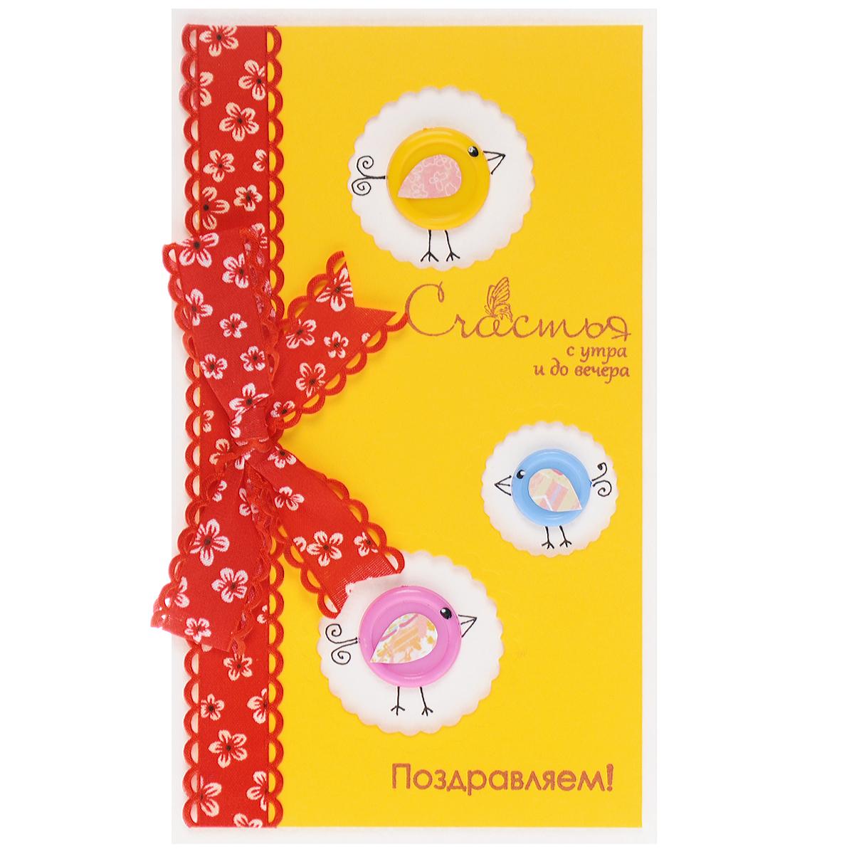 Открытка-конверт Поздравляем!. Студия Тетя Роза. ОД-0002ОД-0002Открытка выполнена из высокохудожественного картона, украшена яркой красной лентой и пуговками в виде птиц. Может стать как прекрасным дополнением к вашему подарку, так и самостоятельным подарком, так как открытка одновременно является и конвертом, в который вы можете вложить ваш денежный подарок или подарочный сертификат, или же просто написать ваши пожелания на вкладыше. Открытки ручной работы от студии Тетя Роза отличаются своим неповторимым и ярким стилем. Каждая уникальна и выполнена вручную мастерами студии. Открытка упакована в пакетик для сохранности. Обращаем ваше внимание на то, что открытка может незначительно отличаться от представленной на фото.