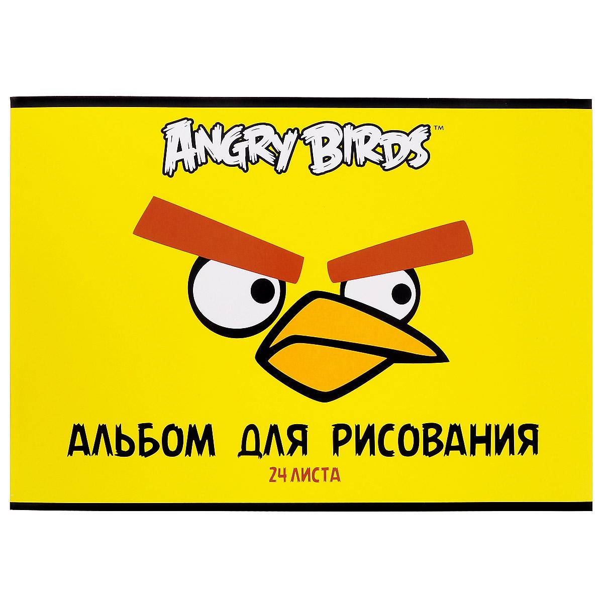 Альбом для рисования Angry Birds, 24 листа. 24А4вмB_1035624А4вмB_10356Альбом для рисования Angry Birds с ярким изображением любимого мультипликационного героя на обложке будет радовать и вдохновлять юных художников на творческий процесс. Бумага альбома отличается высокой прочностью. Обложка выполнена из мелованного картона. Крепление - скрепки. Рисование позволяет развивать творческие способности, кроме того, это увлекательный досуг. Рекомендуемый возраст: 6+.