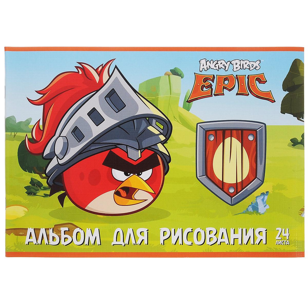 Альбом для рисования Angry Birds Epic Рыцарь, 24 листа24А4тB_13187Альбом для рисования Angry Birds с ярким изображением любимого мультипликационного героя на обложке будет радовать и вдохновлять юных художников на творческий процесс. Бумага альбома отличается высокой прочностью. Обложка выполнена из мелованного картона. Крепление - скрепки. Рисование позволяет развивать творческие способности, кроме того, это увлекательный досуг. Рекомендуемый возраст: 6+.