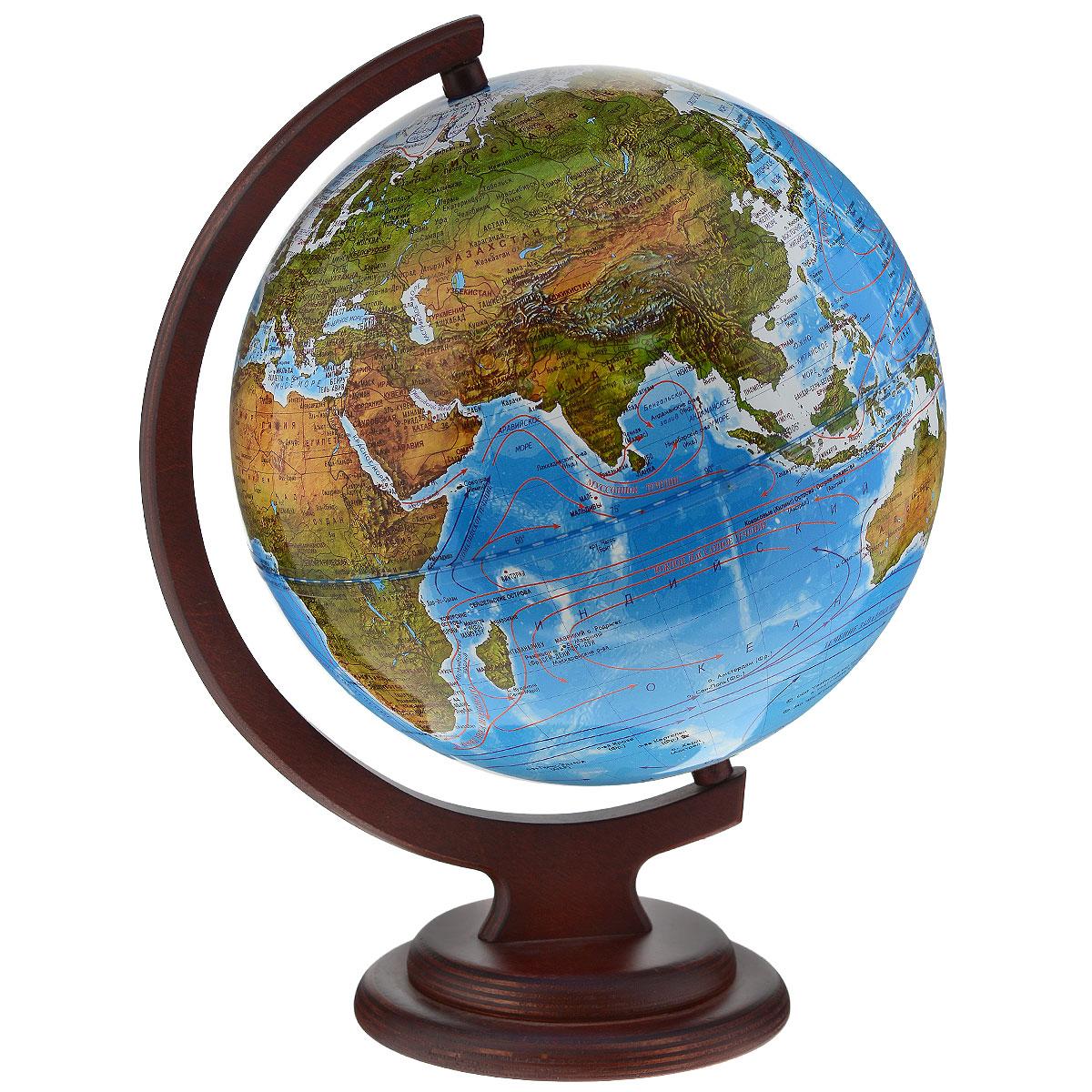Глобусный мир Ландшафтный глобус, диаметр 25 см, на деревянной подставке10237Ландшафтный глобус Глобусный мир, изготовленный из высококачественного прочного пластика. Данная модель предназначена для ознакомления с особенностями ландшафта нашей планеты. Помимо этого ландшафтный глобус обладает приятной цветовой гаммой. Глобус дает представление о местоположении материков и океанов, на нем можно рассмотреть особенности ландшафта нашей планеты (рельефы местности, леса, горы, реки, моря, структуру дна океанов, рельеф суши), можно увидеть графическое изображение географических меридианов и параллелей, гидрографическая сеть, а также крупнейшие населенные пункты. На глобусе имеются направления и названия подводных течений. Названия стран на глобусе приведены на русской язык. Изделие расположено на красивой деревянной подставке, что придает этой модели подарочный вид. Настольный глобус Глобусный мир станет оригинальным украшением рабочего стола или вашего кабинета. Это изысканная вещь для стильного интерьера, которая станет прекрасным...