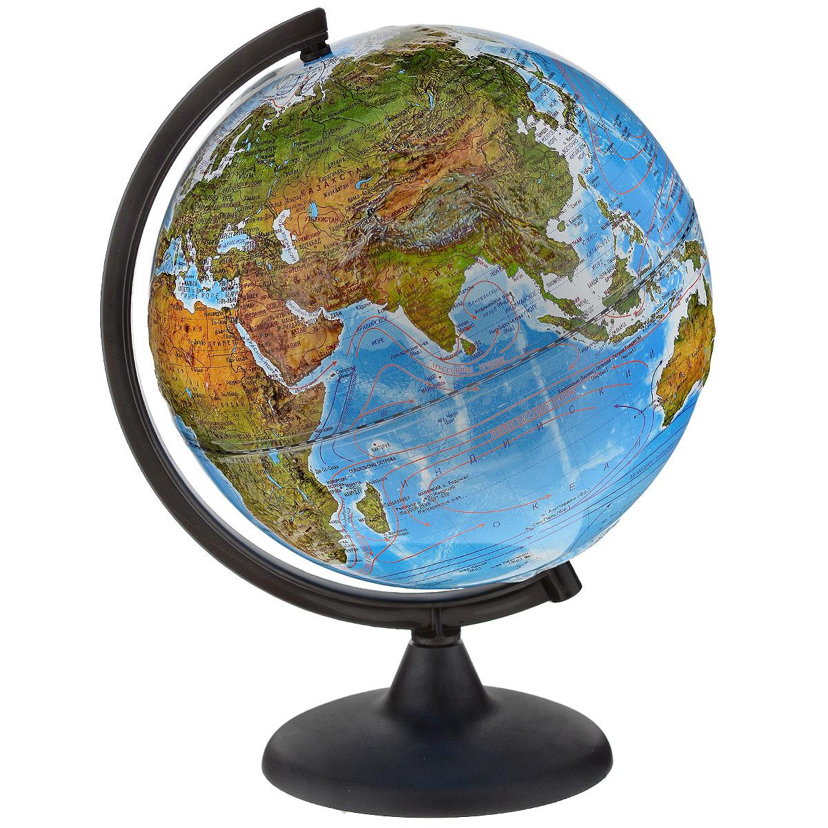 Глобусный мир Ландшафтный глобус, рельефный, диаметр 25 см10232Ландшафтный глобус Глобусный мир, изготовленный из высококачественного прочного пластика. Данная модель предназначена для ознакомления с особенностями ландшафта нашей планеты. Помимо этого ландшафтный глобус обладает приятной цветовой гаммой. Глобус дает представление о местоположении материков и океанов, на нем можно рассмотреть особенности ландшафта нашей планеты (рельефы местности, леса, горы, реки, моря, структуру дна океанов, рельеф суши), можно увидеть графическое изображение географических меридианов и параллелей, гидрографическая сеть, а также крупнейшие населенные пункты. На данной модели нанесены направления и названия водных течений. Модель имеет рельефную выпуклую поверхность, что, в свою очередь, делает глобус особенно интересным для детей младшего школьного и дошкольного возрастов. Изделие расположено на подставке. Названия стран на глобусе приведены на русской язык. Настольный ландшафтный глобус Глобусный мир станет оригинальным украшением...