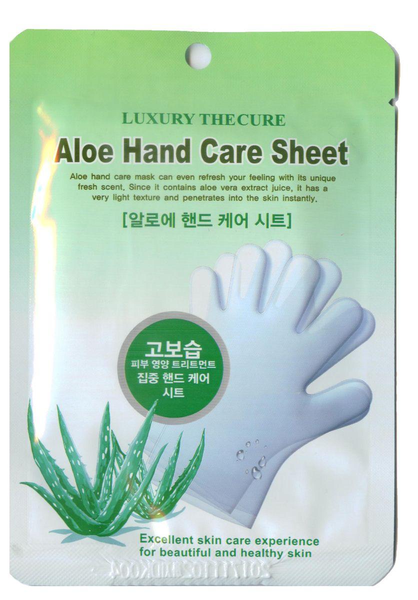 Arang Маска для рук с экстрактом алоэ, 2*8 мл014943Маска для рук с натуральным соком алоэ эффективно ухаживает за кожей рук, кутикулой и ногтями. Активные компоненты: Масла мяты и лаванды, экстракты розы, гамамелиса, розмарина, лаванды, шелковицы, листьев камелии японской интенсивно увлажняют и смягчают кожу рук, делая ее гладкой и шелковистой. Сок алоэ регенерирует, придает коже рук эластичность и упругость, защищает от вредных воздействий окружающей среды. Масло Ши смягчает кожу рук, заживляет мелкие трещинки, питает и увлажняет.