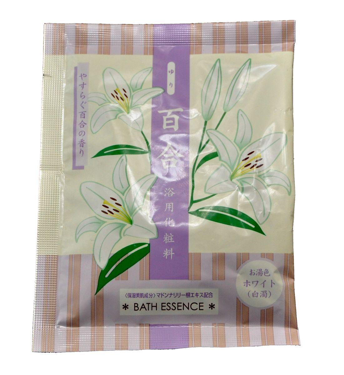 Max Соль для ванны увлажняющая с экстрактом лилии, 25 г015137Соль для ванны с экстрактом клубней белой лилии снимает усталость, увлажняет кожу, смягчает, придает ей упругость и эластичность. Экстракт лилии защищает кожу от неблагоприятных воздействий окружающей среды, снимает воспаление и красноту, успокаивает раздраженную кожу, обладает регенерирующими свойствами. Ароматный пар и нежный цвет воды улучшают настроение, успокаивают, создают атмосферу уюта и комфорта.