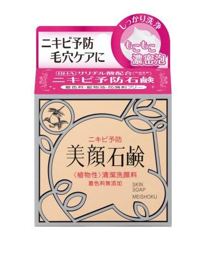 Meishoku Мыло туалетное для проблемной кожи лица, 80 мл113703Мыло прекрасно очищает. Создает упругую и плотную пену, которая не повреждает кожу при умывании. Мыло полностью устраняет причины появления угрей – повышенную жирность кожи и загрязнение пор. Рекомендуется использовать мыло не только для лица, но и для проблемных участков кожи тела. В состав мыла входят антибактериальные и увлажняющие компоненты (экстракт корня ангелики японской, экстракт риса, экстракт корня женьшеня, экстракт корня солодки). Мыло нормализует гидро - липидный баланс, делает кожу матовой. Приятный аромат создает ощущение свежести.