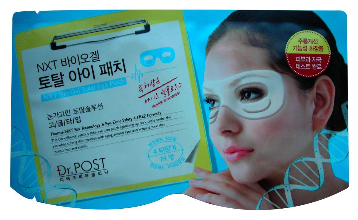 Dr. Post Маска для всей области вокруг глаз с биогелем, 10 мл553339Маска высокого качества изготовлена с применением биотехнологий. Обладает в 10 раз большим увлажняющим эффектом по сравнению с обычными масками за счет получения биогеля из кокосового сока путем ферментации. Решает 6 проблем области вокруг глаз: подтягивает кожу вокруг глаз; подтягивает кожу век; убирает темные круги и мешки под глазами; уменьшает отеки; препятствует образованию мимических морщин. Активные компоненты: Аденозин, ацетил гексапептид-8, экстракт листьев капусты, трегалоза уменьшают морщины. Regu-age, ниацинамид, витамин С, аллантоин смягчают; охлаждают; осветляют темные круги под глазами. Экстракт листьев капусты, аллантоин, экстракт алоэ увлажняют кожу вокруг глаз, делают ее эластичной. Плотно прилегая, маска успокаивает раздраженную кожу вокруг глаз, увлажняет и питает ее, оказывает смягчающее и охлаждающее действие. Не содержит бензофенона, спирта, красителей, минеральных масел.