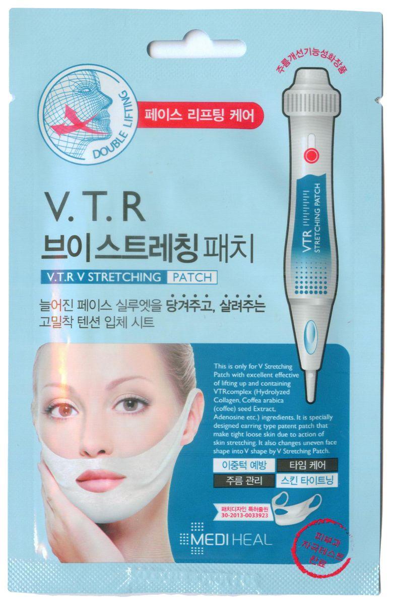 """Beauty Clinic Маска для V-зоны лица с эффектом лифтинга, 20 мл554954Лифтинг-маска заботится о Вашей V-зоне, делает контур лица более четким, а кожу – упругой и эластичной. Выравнивает рельеф кожи, обеспечивает профилактику возникновения """"второго подбородка"""". Активные компоненты: Аденозин увеличивает производство коллагена и эластина в коже.Гидролизованный коллаген увлажняет, придает эластичность и упругость.Гидролизованный протеин гороха благодаря высокому содержанию аминокислот, витаминов С, РР, провитамина А, минералов и микроэлементов оказывает увлажняющее и подтягивающее действие на кожу. Экстракты кофе и какао – природные антиоксиданты, улучшают микроциркуляцию крови, укрепляют и тонизируют кожу, активизируют в ней обменные процессы, выравнивают рельеф кожи, придают упругость. Благодаря стрейч – эффекту, маска плотно прилегает к коже, подтягивая V-зону и обеспечивая более глубокое проникновение питательных веществ."""