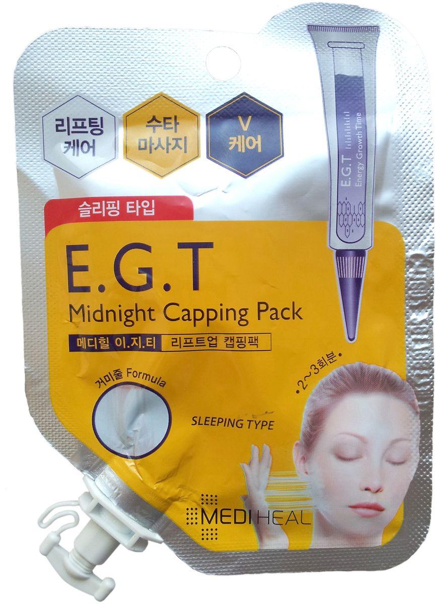 Beauty Clinic Маска - крем ночная для лица с E.G.F.,15 мл556460Активные компоненты маски (EGF, пептид паука, экстракт слизи улитки), проникая через эпидермальный барьер, возвращают коже упругость и эластичность. Кожа становится подтянутой, молодой, здоровой и гладкой, словно шелк. Активные компоненты: EGF (Epidermis Growth Faсtor) - фактор роста эпидермиса, регенерации клеток. EGF замедляет процесс старения кожи, способствует обновлению клеток эпидермиса, сохраняя молодость кожи, защищает кожу от повреждений и раздражений, улучшает цвет лица. Экстракт слизи улитки обладает регенерирующим действием, омолаживает, придает коже эластичность и упругость. Пептид паука /r-Spider Polypeptide-1/ по своим свойствам идентичен протеинам шелка; придает коже особенную гладкость и шелковистость. Увлажняет и защищает кожу от внешних воздействий окружающей среды. Комплекс растительных экстрактов (коры и корня белой ивы, корицы, листьев орегано, листьев кипариса, портулака, фенхеля, корня маки перуанской) увлажняет и питает кожу, придает ей упругость и...