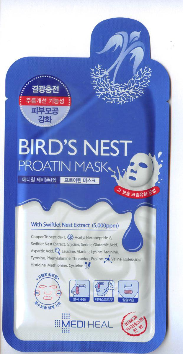 Beauty Clinic Протеиновая маска - лифтинг с экстрактом ласточкиного гнезда, 27 мл558648Протеиновая маска с эффектом лифтинга пропитана кремовой эмульсией, которая содержит 19 пептидов и аминокислот, превосходно подтягивает кожу, смягчает, насыщает ее влагой и питательными веществами, восстанавливает естественные защитные свойства кожи. В состав маски входит экстракт ласточкиного гнезда, ценный косметический ингредиент, возвращающий коже молодость и свежесть, наполняющий ее жизненной энергией. В отличие от масок на основе эссенции, маски на основе кремовой эмульсии интенсивнее питают и насыщают влагой сухую кожу. Активные компоненты: Экстракт ласточкиного гнезда, богатый аминокислотами, минеральными веществами и микроэлементами, улучшает общее состояние кожи, разглаживает морщины и препятствует появлению новых, освежает и смягчает кожу, глубоко увлажняет и питает; улучшает цвет лица, придает коже упругость и эластичность, моделирует овал, стимулирует процесс регенерации тканей. Комплекс аминокислот и пептидов значительно улучшает состояние кожи: находясь на ее...