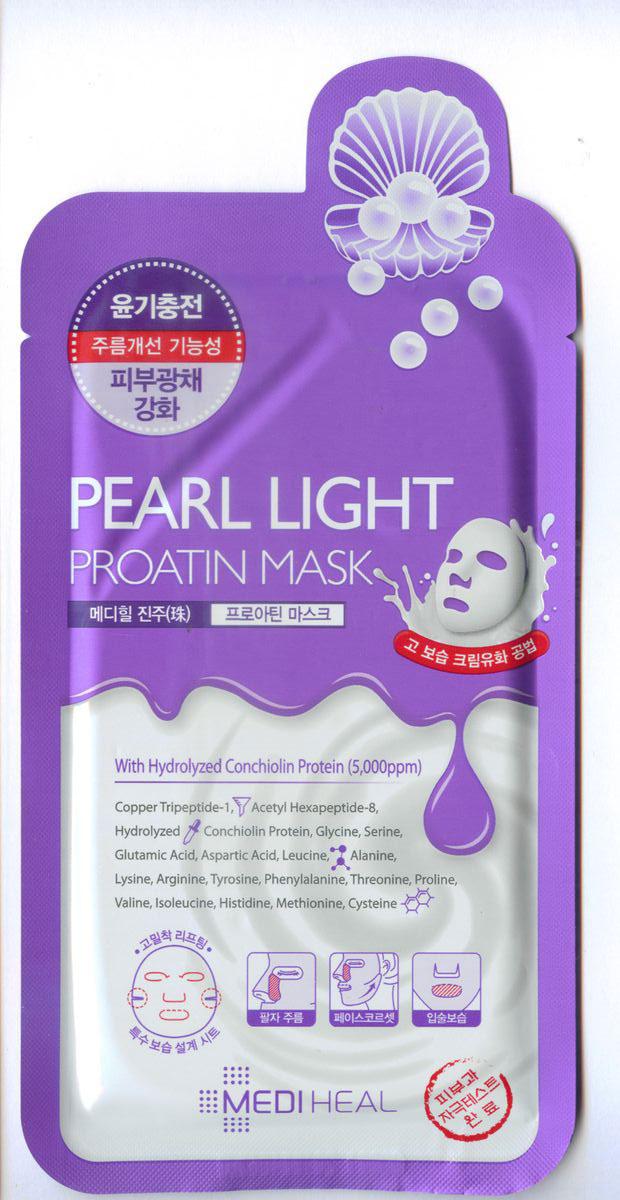 Beauty Clinic Протеиновая маска - лифтинг с жемчугом, 27 мл558662Протеиновая маска с эффектом лифтинга пропитана кремовой эмульсией, которая содержит 19 пептидов и аминокислот, превосходно подтягивает кожу, смягчает, насыщает ее влагой и питательными веществами, восстанавливает естественные защитные свойства кожи. В состав маски входят протеины жемчуга – необходимый компонент для здоровья и красоты кожи. В отличие от масок на основе эссенции, маски на основе кремовой эмульсии интенсивнее питают и насыщают влагой сухую кожу. Активные компоненты: Комплекс аминокислот и пептидов значительно улучшает состояние кожи: находясь на ее поверхности, они удерживают влагу, а проникая вглубь - участвуют в метаболических процессах, стимулируют синтез коллагена и эластина, способствуют проникновению в глубокие слои кожи других активных веществ. Жемчуг содержит конхиолин - белок, который нормализует водный и минеральный баланс в коже, поддерживает нормальный уровень рН, улучшает метаболизм, защищает кожу от свободных радикалов. Конхиолин освежает потускневшую...