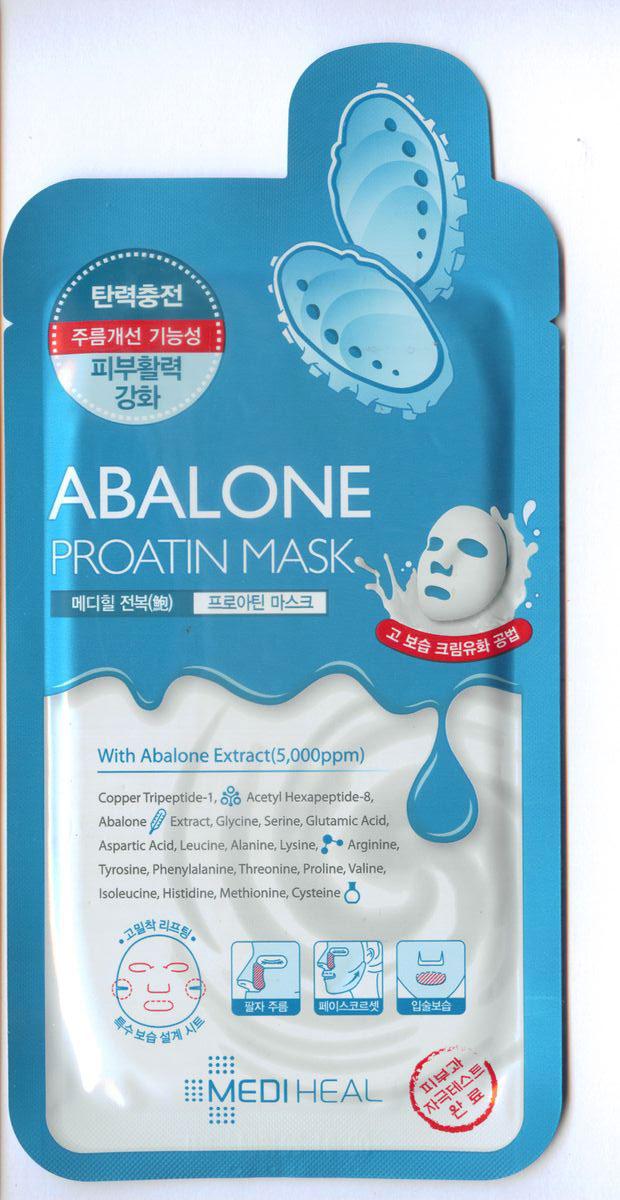 Beauty Clinic Протеиновая маска - лифтинг с экстрактом морских моллюсков, 27 мл558891Протеиновая маска с эффектом лифтинга пропитана кремовой эмульсией, которая содержит 19 пептидов и аминокислот, превосходно подтягивает кожу, смягчает, насыщает ее влагой и питательными веществами, восстанавливает естественные защитные свойства кожи. В состав маски входит ценнейший косметический ингредиент- экстракт морских моллюсков, способный вернуть коже молодость и свежесть, наполнив ее жизненной энергией. В отличие от масок на основе эссенции, маски на основе кремовой эмульсии интенсивнее питают и насыщают влагой сухую кожу. Активные компоненты: Комплекс аминокислот и пептидов значительно улучшает состояние кожи: находясь на ее поверхности, они удерживают влагу, а проникая вглубь - участвуют в метаболических процессах, стимулируют синтез коллагена и эластина, способствуют проникновению в глубокие слои кожи других активных веществ. Морские моллюски чрезвычайно богаты высококонцентрированным морским белком, жирными кислотами омега-3 и омега-6, витаминами и микроэлементами, включая...
