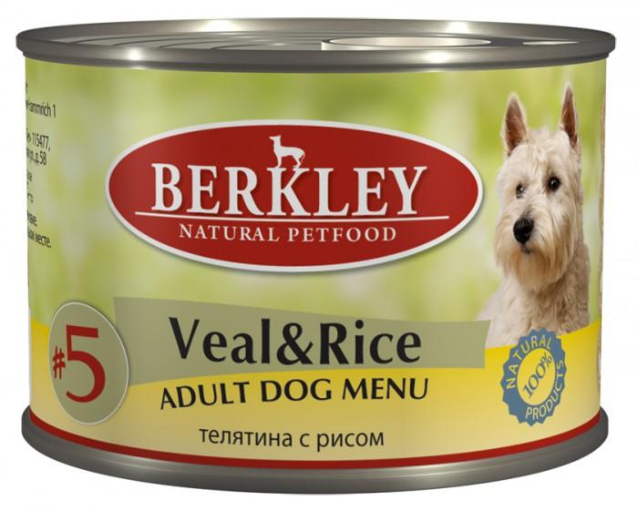 Консервы Телятина с рисом для взр.собак (#5) 75008, 200 г75008Полноценное консервированное питание для собак. Возраст: 1-8 Состав: телятина 67%, бульон 26,5%, рис 5%, минералы 1%, оливковое масло 0,5%. Не содержит сои, искусственных красителей, ароматизаторов и консервантов. Анализ: Протеин 11,2%, жир 6,9%, зола 1,9%, клетчатка 0,3%, влажность 76%, кальций 0,28%, фосфор Минеральные вещества: Добавки (на 1 кг. продукта): Витамин A-3.000 IE, витамин D3-200 IE, витамин E-30 мг, витамин C-80 мг, витамин B1-3 мг, витамин B2-2,2 мг, витамин B6-1,5 мг, витамин B12-75 мг, никотиновая кислота-16 мг, пантотенат кальция-9 мг, фолиевая кислота-0,25 мг, биотин-250 мкг, хлорид холина-750 мг, сульфат цинка - 60 мг, сульфат марганца-18 мг, йод -1,1 мг, селен (селенит)- 0,1 мг. Условия хранения: Хранить при температуре от 0° до 30°С. Беречь от воздейтвия прямых солнечных лучей