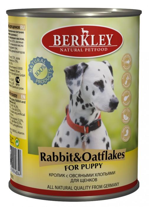 Консервы Berkley, для щенков, кролик с овсяными хлопьями, 400 г75070Консервы Berkley - полноценное консервированное питание для щенков. Нежное мясо кролика с овсяными хлопьями и оливковым маслом. Консервы приготовлены исключительно из натурального сырья. Не содержат сои, искусственных красителей, ароматизаторов и консервантов. Состав: кролик 70%, бульон 24,3%, овсяные хлопья 4%, минералы 1%, оливковое масло 0,5%, кальций 0,2%. Анализ: Протеин 12,5 %, жир 7,2%, зола 1,9%, клетчатка 0,5%, влажность 73%, кальций 0,44%, фосфор 0,30%. Добавки (на 1 кг продукта): Витамин A 3000 МE, витамин D3 200 МE, витамин E 30 мг. Товар сертифицирован.