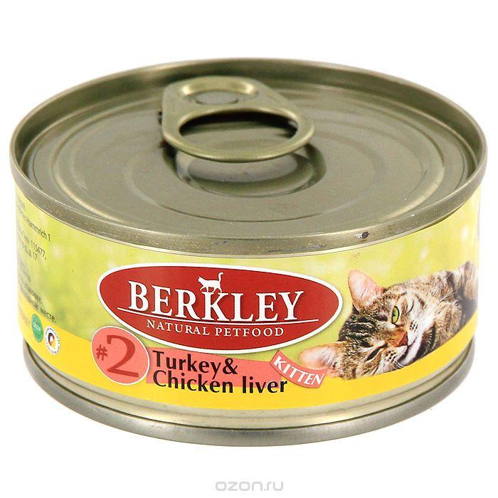 Консервы Индейка с куриной печенью для котят (#2) 75101, 100 г75101Полноценное консервированное питание для котят. Нежное мясо индейки с куриной печенью наилучшего качества, маслом лосося и ароматным бульоном. Возраст: 0-1 Состав: индейка 48%, куриная печень 24%, бульон 26,5%, минералы 1%, масло лосося 0,5%. Не содержит сои, искусственных красителей, ароматизаторов и консервантов. Анализ: протеин 11,3%, жир 6,8%, зола 2,0%, клетчатка 0,3%, влажность 81%, таурин 0,15%. Минеральные вещества: Добавки (на 1 кг. продукта): Витамин A-3.000 IE, витамин D3-200 IE, витамин E-30 мг, витамин C-80 мг, витамин B1-3 мг, витамин B2-2,2 мг, витамин B6-1,5 мг, витамин B12-75 мг, таурин-1500 мг, никотиновая кислота-16 мг, пантотенат кальция-9 мг, фолиевая кислота-0,25 мг, биотин-250 мкг, хлорид холина-750 мг, сульфат цинка - 60 мг, сульфат марганца -18 мг, йод -1,1 мг, селен (селенит)- 0,1 мг. Условия хранения: Хранить при температуре от 0° до 30°С. Беречь от воздейтвия прямых солнечных лучей