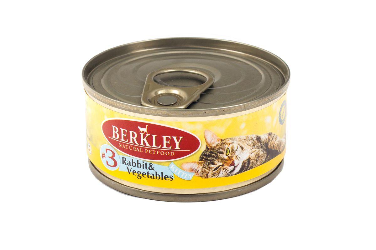 Консервы Berkley, для котят, с кроликом и овощами, 100 г75102Консервы Berkley - полноценное консервированное питание для котят с овощами и нежным мясом кролика. Консервы приготовлены исключительно из натурального сырья. Не содержат сои, искусственных красителей, ароматизаторов и консервантов. Состав: кролик 67%, овощи 5%, бульон 26,5%, минералы 1%, масло лосося 0,5%. Анализ: протеин 10,8%, жир 6,5%, зола 2,1%, клетчатка 0,3%, влажность 81%, таурин 0,15%. Добавки на 1 кг продукта: витамин А 3000 ME, витамин D3 200 МЕ, витамин Е 30 мг, селен 0,1 мг. Товар сертифицирован.