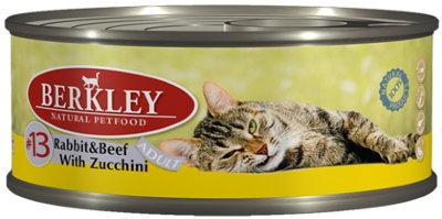 Консервы Кролик и говядина с цукини для взр. кошек (#13) 75112, 100 г75112Полноценное консервированное питание для кошек. Возраст: 1-8 Состав: говядина 51%, кролик 51%, бульон 29%, цукини 4%, минералы 1%, Не содержит сои, искусственных красителей, ароматизаторов и консервантов. Анализ: Протеин 10,4%, жир 6,1%, зола 1,9%, клетчатка 0,3%, влажность 81%. Минеральные вещества: Добавки (на 1 кг. продукта): Витамин A-3.000 IE, витамин D3-200 IE, витамин E-30 мг, витамин C-80 мг, витамин B1-3 мг, витамин B2-2,2 мг, витамин B6-1,5 мг, витамин B12-75 мг, таурин-1500 мг, никотиновая кислота-16 мг, пантотенат кальция-9 мг, фолиевая кислота-0,25 мг, биотин-250 мкг, хлорид холина-750 мг, сульфат цинка - 60 мг, сульфат марганца -18 мг, йод -1,1 мг, селен (селенит)- 0,1 мг. Условия хранения: Хранить при температуре от 0° до 30°С. Беречь от воздейтвия прямых солнечных лучей