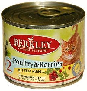 Консервы Домашняя птица с лесными ягодами для котят (№2) 75151, 200 г75151Полноценное консервированное питание для котят. Возраст: 0-1 Состав: домашняя птица - 70% бульон - 27,5% клюква - 0,5% голубика - 0,5% витамины и минералы - 1% масло лосося - 0,5%. Не содержит сои, искусственных красителей, ароматизаторов и консервантов. Анализ: протеин - 10,5% жир - 6,0% зола - 2,1% клетчатка - 0,3% влажность - 79% кальций - 0,25% фосфор - 0,2% магний - 0,02% Минеральные вещества: Добавки (на 1 кг продукта): витамин A - 3.000 IE, витамин D3 - 200 IE, витамин E - 30 мг, витамин C - 80 мг, витамин B1 - 3 мг, витамин B2 - 2,2 мг, витамин B6 - 1,5 мг, витамин B12 - 75 мг, таурин - 1500 мг, никотиновая кислота - 16 мг, пантотенат кальция - 9 мг, фолиевая кислота - 0,25 мг, биотин - 250 мкг, хлорид холина - 750 мг, сульфат цинка - 60 мг, сульфат марганца - 18 мг, йод - 1,1 мг, селен (селенит) - 0,1 мг. Условия хранения: Хранить при температуре от 0° до 30°С. Беречь от воздейтвия прямых солнечных лучей