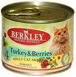 Консервы Индейка с лесными ягодами для взрослых кошек( №4) 75153, 200 г75153Полноценное консервированное питание для кошек. Возраст: 1-8 Состав: индейка - 40% цыпленок - 30% бульон - 27,5% клюква - 0,5% голубика - 0,5% витамины и минералы - 1% масло лосося - 0,5% Не содержит сои, искусственных красителей, ароматизаторов и консервантов. Анализ: протеин - 11,0% жир - 5,6% зола - 2,3% клетчатка - 0,3% влажность - 80% кальций - 0,25% фосфор - 0,2% магний - 0,02% Минеральные вещества: Добавки (на 1 кг продукта): витамин A - 3.000 IE, витамин D3 - 200 IE, витамин E - 30 мг, витамин C - 80 мг, витамин B1 - 3 мг, витамин B2 - 2,2 мг, витамин B6 - 1,5 мг, витамин B12 - 75 мг, таурин - 1500 мг, никотиновая кислота - 16 мг, пантотенат кальция - 9 мг, фолиевая кислота - 0,25 мг, биотин - 250 мкг, хлорид холина - 750 мг, сульфат цинка - 60 мг, сульфат марганца - 18 мг, йод - 1,1 мг, селен (селенит) - 0,1 мг. Условия хранения: Хранить при температуре от 0° до 30°С. Беречь от воздейтвия прямых солнечных лучей