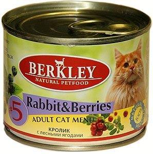 Консервы Кролик с лесными ягодами для взрослых кошек (№5) 75154, 200 г75154Полноценное консервированное питание для кошек. Возраст: 1-8 Состав: кролик - 70% бульон - 27,5% клюква - 0,5% голубика - 0,5% витамины и минералы - 1% масло лосося - 0,5% Не содержит сои, искусственных красителей, ароматизаторов и консервантов. Анализ: протеин - 10,8% жир - 5,8% зола - 2,3% клетчатка - 0,3% влажность - 80% кальций - 0,25% фосфор - 0,2% магний - 0,02% Минеральные вещества: Добавки (на 1 кг продукта): витамин A - 3.000 IE, витамин D3 - 200 IE, витамин E - 30 мг, витамин C - 80 мг, витамин B1 - 3 мг, витамин B2 - 2,2 мг, витамин B6 - 1,5 мг, витамин B12 - 75 мг, таурин - 1500 мг, никотиновая кислота - 16 мг, пантотенат кальция - 9 мг, фолиевая кислота - 0,25 мг, биотин - 250 мкг, хлорид холина - 750 мг, сульфат цинка - 60 мг, сульфат марганца - 18 мг, йод - 1,1 мг, селен (селенит) - 0,1 мг. Условия хранения: Хранить при температуре от 0° до 30°С. Беречь от воздейтвия прямых солнечных лучей