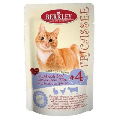 Паучи Кролик и говядина с кусочками курицы и травами в соусе для взр. кошек №4 75253, 85 г75253Полноценное консервированное питание для кошек. Возраст: 1-8 Состав: кролик 18 %, говядина 19 %, филе куриное 8 %, соус 52,48 %, растительный экстракт 1,15 %, клюква 1 %, чабрец 0,1 %, витамины и минералы 0,27 %. анализ: влажность 82 % протеин 9,3 %, жир 4,2 %, зола 3 %, клетчатка 0,5 %, кальций 0,35 %, фосфор 0,3 %, магний 0,02 %. Минеральные вещества: Добавки на 1 кг: Витамин Е - 28 мг, Витамин Д3 - 330 мг, Витамин В1 - 5 мг, таурин - 500 мг, цинк - 30 мг, марганец - 4 мг, йод - 600 мкг, медь - 3 мг. Условия хранения: Хранить при температуре от 0° до 30°С. Беречь от воздейтвия прямых солнечных лучей