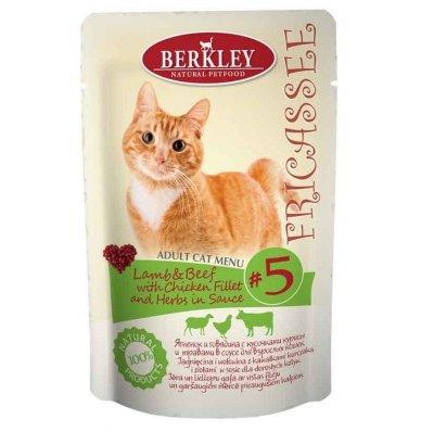 Консервы Berkley, для взрослых кошек, ягненок и говядина с кусочками курицы и травами, 85 г75254Консервы Berkley - полноценное консервированное питание для взрослых кошек. Это сочетание исключительно натуральных продуктов. Они гарантировано не содержат костной муки, ароматизаторов и красителей. Влажный корм для кошек содержит большое количество легкоусвояемых протеинов. Состав: ягненок 18%, говядина19%, филе куриное 8%, соус 52,48%, растительный экстракт 1,15%, клюква 1%, чабрец 0,1%, витамины и минералы 0,27%. Анализ: влажность 82%, протеин 9,3%, жир 4,0%, зола 3%, клетчатка 0,5%, кальций 0,35%, фосфор 0,3%, магний 0,02 %. Товар сертифицирован.