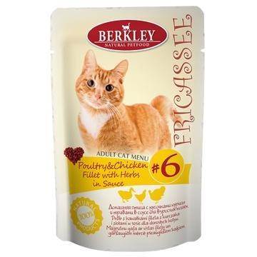 Консервы Berkley, для взрослых кошек, домашняя птица с кусочками курицы и травами, 85 г75255Консервы Berkley - полноценное консервированное питание для взрослых кошек. Это сочетание исключительно натуральных продуктов. Они гарантировано не содержат костной муки, ароматизаторов и красителей. Влажный корм для кошек содержит большое количество легкоусвояемых протеинов. Состав: домашняя птица 37%, филе куриное 8%, соус 52,48%, растительный экстракт 1,15%, клюква 1%, чабрец 0,1%, витамины и минералы 0,27%. Анализ: влажность 82%, протеин 9,4%, жир 4,2%, зола 3%, клетчатка 0,5%, кальций 0,35 %, фосфор 0,3%, магний 0,02%. Товар сертифицирован.