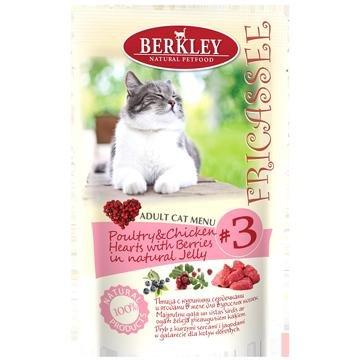 Консервы Berkley Fricassee, для взрослых кошек, птица с куриными сердечками и ягодами в желе, 100 г75272Консервы Berkley - полноценное консервированное питание для взрослых кошек. Это сочетание исключительно натуральных продуктов. Они гарантировано не содержат костной муки, ароматизаторов и красителей. Влажный корм для кошек содержит большое количество легкоусвояемых протеинов. Состав: мясо птицы 32%, куриные сердечки 21,6%, бульон 43,2%, клюква 1%, голубика 1%, масло из виноградной косточки 0,2%, минералы и витамины 1%. Гарантированный анализ: протеин 11,3%, жир 5,1%, зола 1,8%, клетчатка 0,25%, кальций 0,23%, фосфор 0,2%, магний 0,02%. Добавки (на 1 кг): Витамин A: 3000 МЕ, витамин D3: 200 МЕ, витамин E: 30 мг, витамин C: 80 мг, таурин: 900 мг, селен: 0.1 мг Товар сертифицирован.