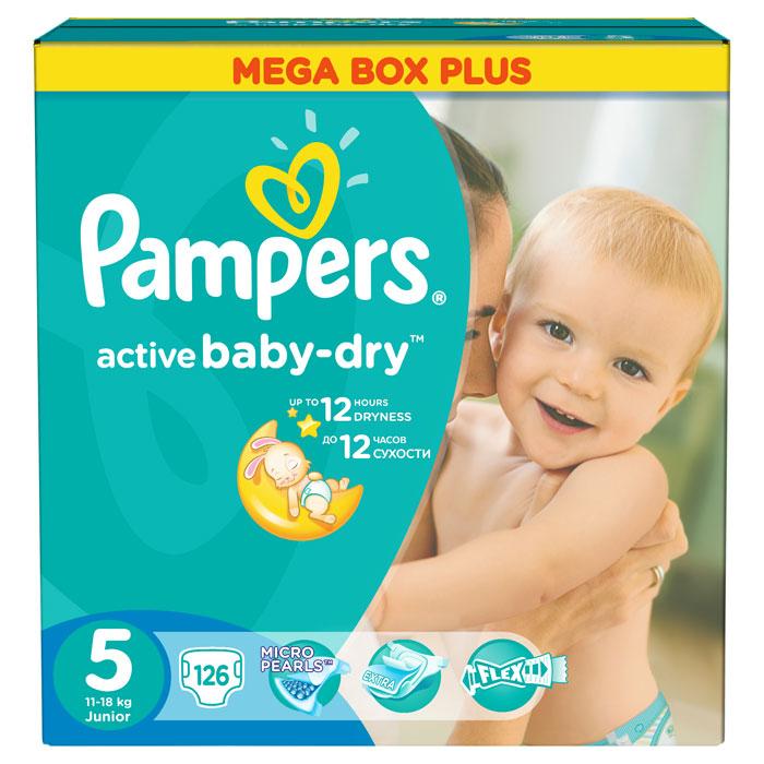 Pampers Подгузники Active Baby-dry 11-18 кг (размер 5) 126 штPA-81530095До 2х раз суше, чем обычный подгузник!* *по сравнению с подгузником из более экономичного ценового сегмента Для каждого «доброго утра» нужно, до 12 часов сухости ночью. Вот почему подгузники Pampers Active Baby-Dry имеют жемчужные микрогранулы, которые впитывают влаги до 30 раз больше собственного веса и надежно удерживают ее внутри подгузника. Просыпайтесь радостно каждое утро с подгузниками Pampers Active Baby-Dry. - Жемчужные микрогранулы, впитывают влаги до 30 раз больше собственного веса. - Уникальный верхний мягкий слой моментально впитывает влагу с кожи. - Экстра слой абсорбирует жидкость и распределяет ее по подгузнику. - Тянущиеся боковинки разработаны, чтоб малышу было комфортно двигаться, а подгузник сидел плотно. Срок хранения – 3 года. «Проктер энд Гэмбл», Россия. - Дышащие микропоры, впускают свежий воздух внутрь и выпускают наружу влажный, чтобы кожа малыша оставалась сухой. Срок хранения – 3 года. «Проктер энд Гэмбл», Россия.