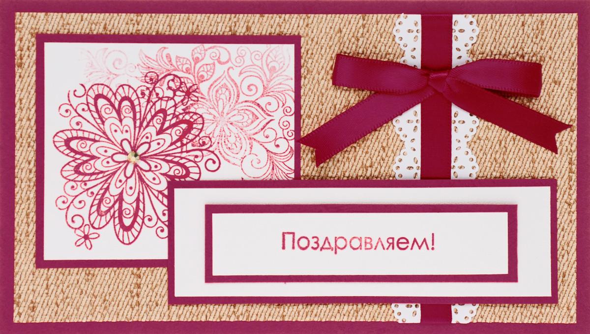 Открытка-конверт Поздравляем!. Студия Тетя Роза. ОЖ-0067ОЖ-0067Открытка выполнена из высокохудожественного картона, украшена декоративными элементами в виде красной ленты и цветов. Может стать как прекрасным дополнением к вашему подарку, так и самостоятельным подарком, так как открытка одновременно является и конвертом, в который вы можете вложить ваш денежный подарок или подарочный сертификат, или же просто написать ваши пожелания на вкладыше. Открытки ручной работы от студии Тетя Роза отличаются своим неповторимым и ярким стилем. Каждая уникальна и выполнена вручную мастерами студии. Открытка упакована в пакетик для сохранности. Обращаем ваше внимание на то, что открытка может незначительно отличаться от представленной на фото.