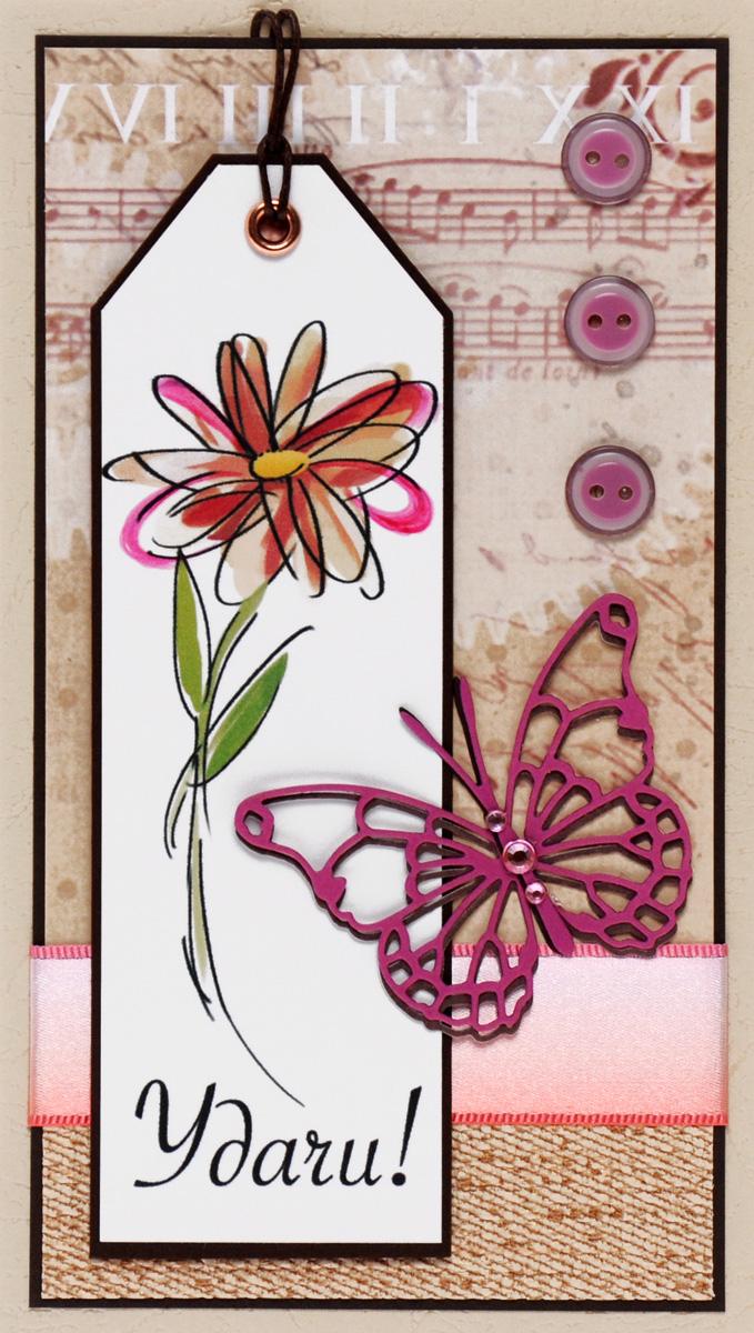 Открытка-конверт Удачи!. Студия Тетя Роза. ОЖ-0066ОЖ-0066Открытка выполнена из высокохудожественного картона, украшена декоративными элементами в виде цветка и бабочки. Может стать как прекрасным дополнением к вашему подарку, так и самостоятельным подарком, так как открытка одновременно является и конвертом, в который вы можете вложить ваш денежный подарок или подарочный сертификат, или же просто написать ваши пожелания на вкладыше. Открытки ручной работы от студии Тетя Роза отличаются своим неповторимым и ярким стилем. Каждая уникальна и выполнена вручную мастерами студии. Открытка упакована в пакетик для сохранности. Обращаем ваше внимание на то, что открытка может незначительно отличаться от представленной на фото.