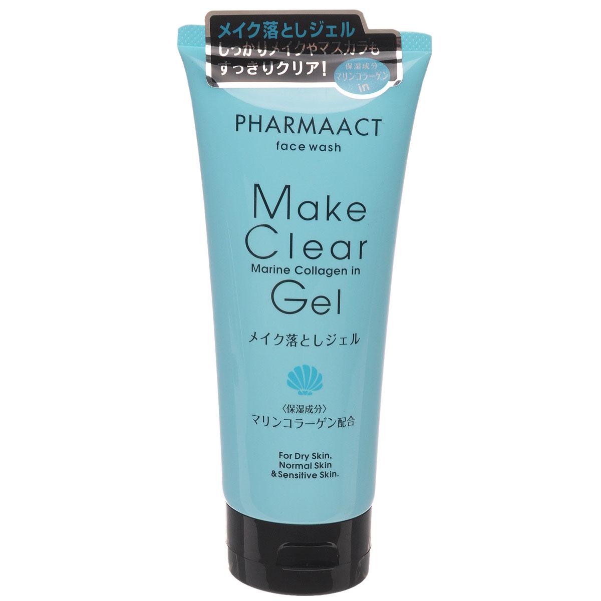 Гель Kumano Pharmaact для снятия макияжа, для нормальной, сухой и чувствительной кожи, 200 г012899Гель Kumano Pharmaact для снятия макияжа с морским коллагеном подходит для нормальной, сухой и чувствительной кожи. Хорошо удаляет макияж и тушь. Входящий в состав морской коллаген увлажняет кожу, оставляя приятное ощущение свежести. Способ применения : выдавите небольшое количество средства на руку, нанесите на влажное лицо, затем тщательно смойте теплой водой. Характеристики: Вес: 200 г. Артикул: KY-51. Производитель: Япония. Товар сертифицирован.