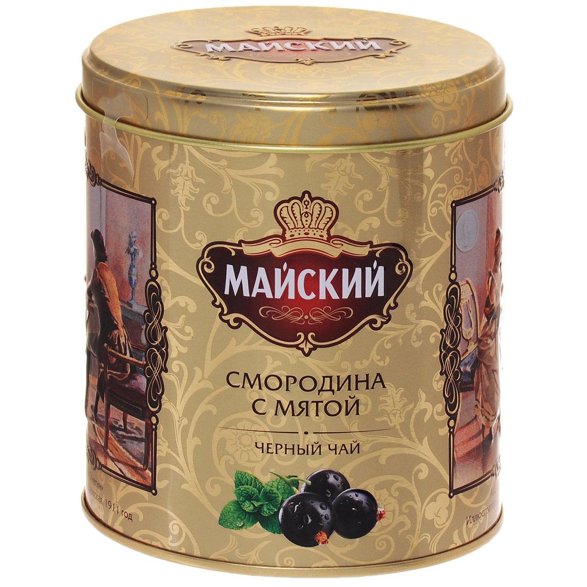 Майский Смородина с мятой черный ароматизированный листовой чай, 90 г114453Майский Смородина с мятой - это волнующее сочетание вкуса черного чая, сочной спелой смородины и натуральной мяты.