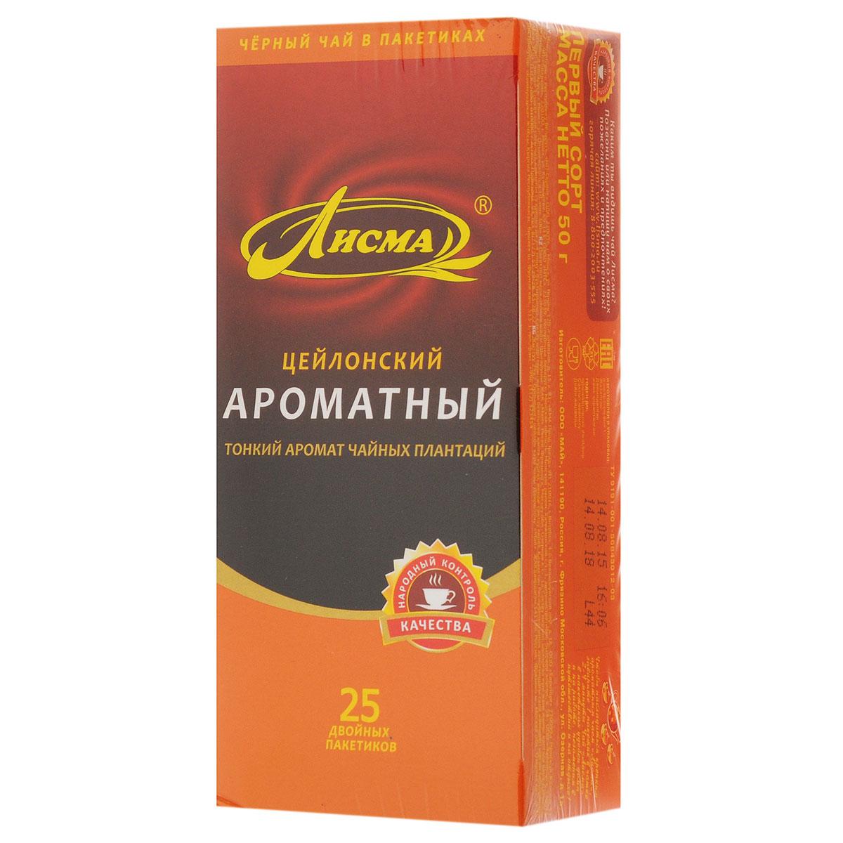 Лисма Ароматный черный чай в пакетиках, 25 шт