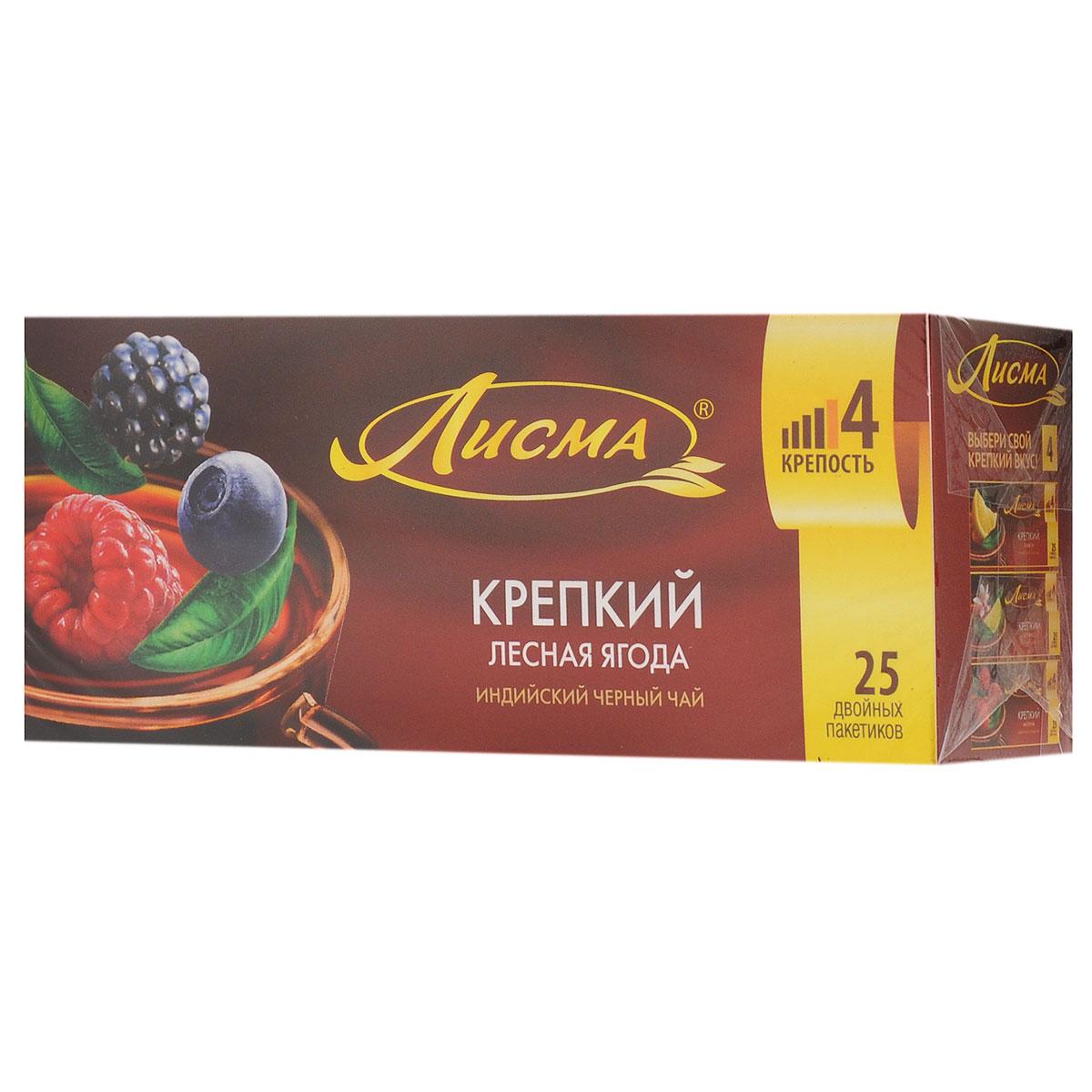 Лисма Крепкий Лесная Ягода черный чай в пакетиках, 25 шт