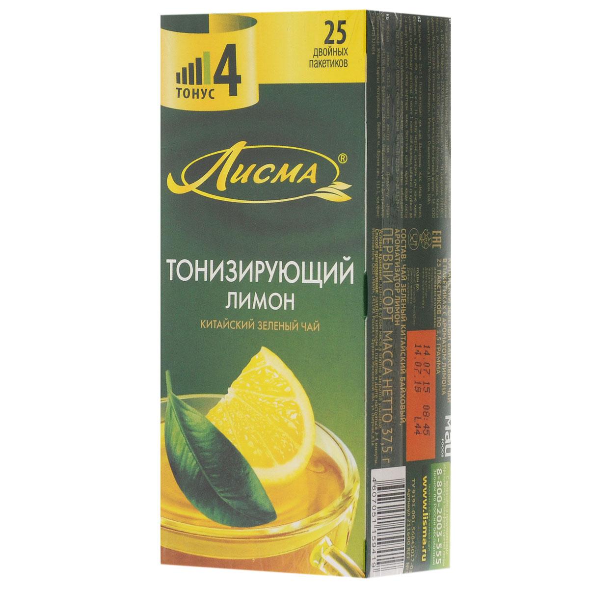 Лисма Тонизирующий лимон зеленый чай в пакетиках, 25 шт211600Чай Лисма Тонизирующий лимон поднимет вам настроение и подарит заряд позитива на целый день. Гармоничное сочетание зелёного чая с освежающим вкусом и ароматом лимона.