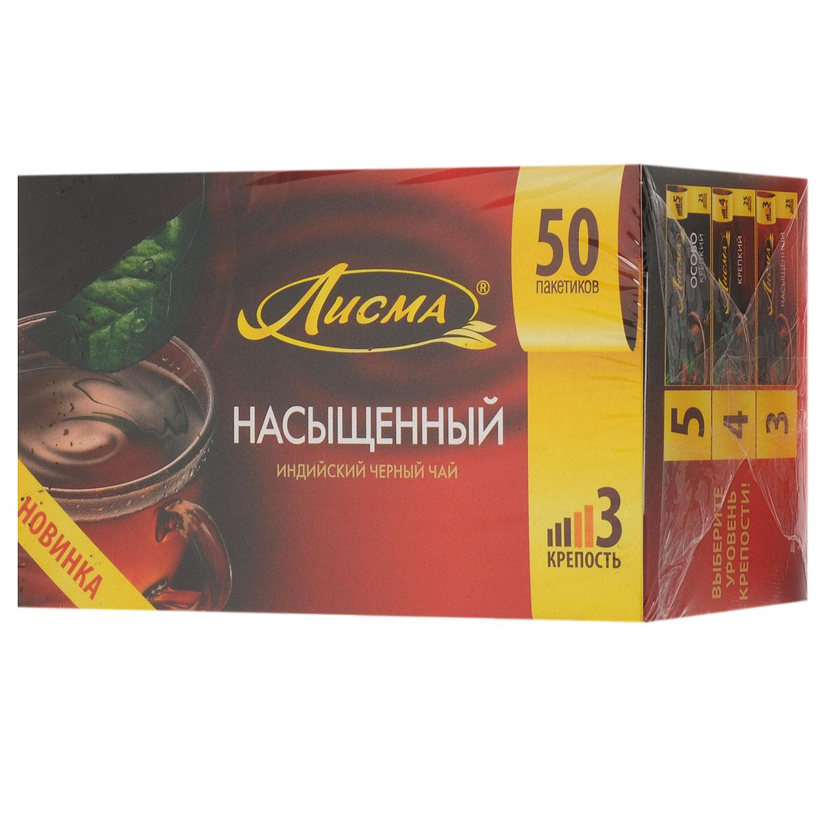 Лисма Насыщенный черный чай в пакетиках, 50 шт