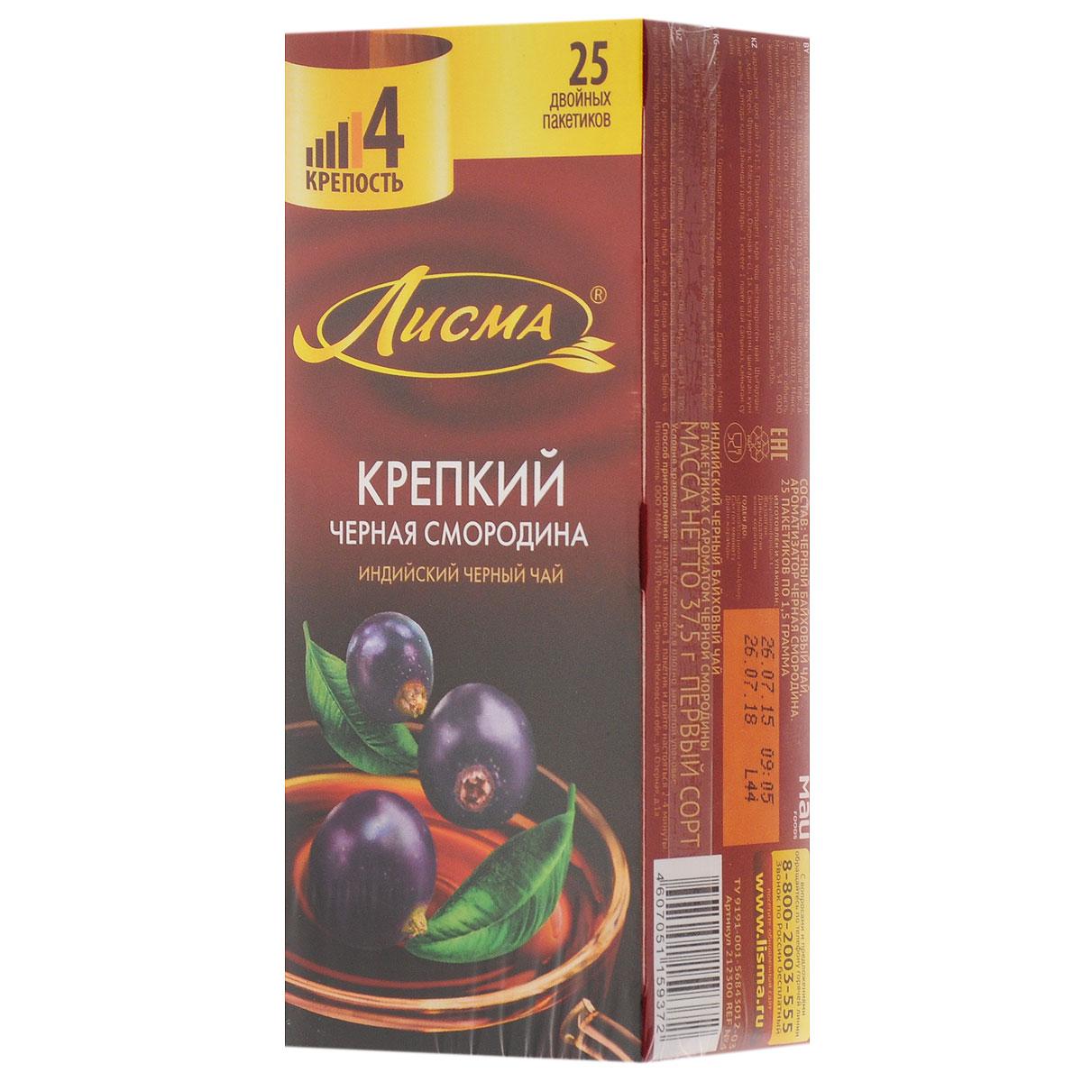 Лисма Крепкий Черная смородина черный чай в пакетиках, 25 шт212300Лисма Крепкий Черная смородина - индийский черный байховый чай в пакетиках с ароматом черной смородины.