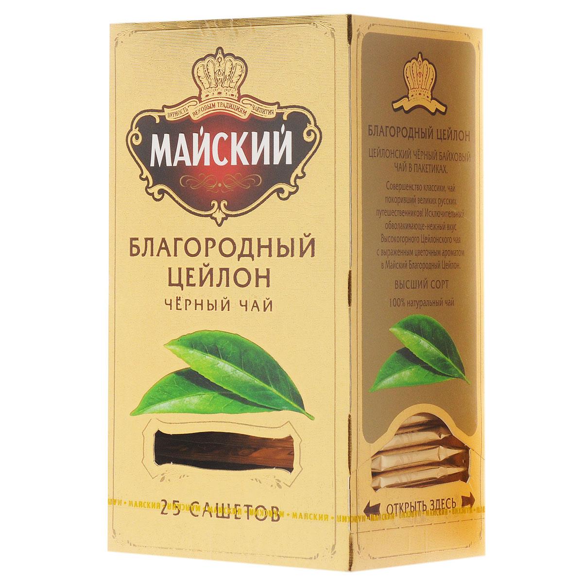 Майский Благородный Цейлон черный чай в пакетиках, 25 шт114352Майский Благородный Цейлон - высокогорный цейлонский чай с выраженным цветочным вкусом и ароматом. Совершенство классики. Чай, покоривший великих русских путешественников.