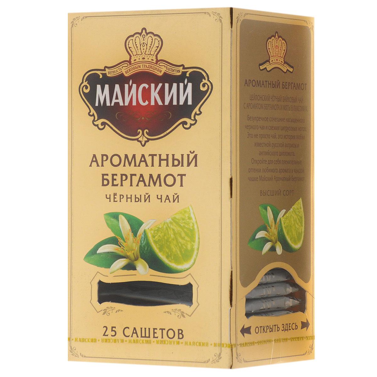 Майский Ароматный Бергамот черный ароматизированный чай в пакетиках, 25 шт куплю дом в поселке майский белгородский район