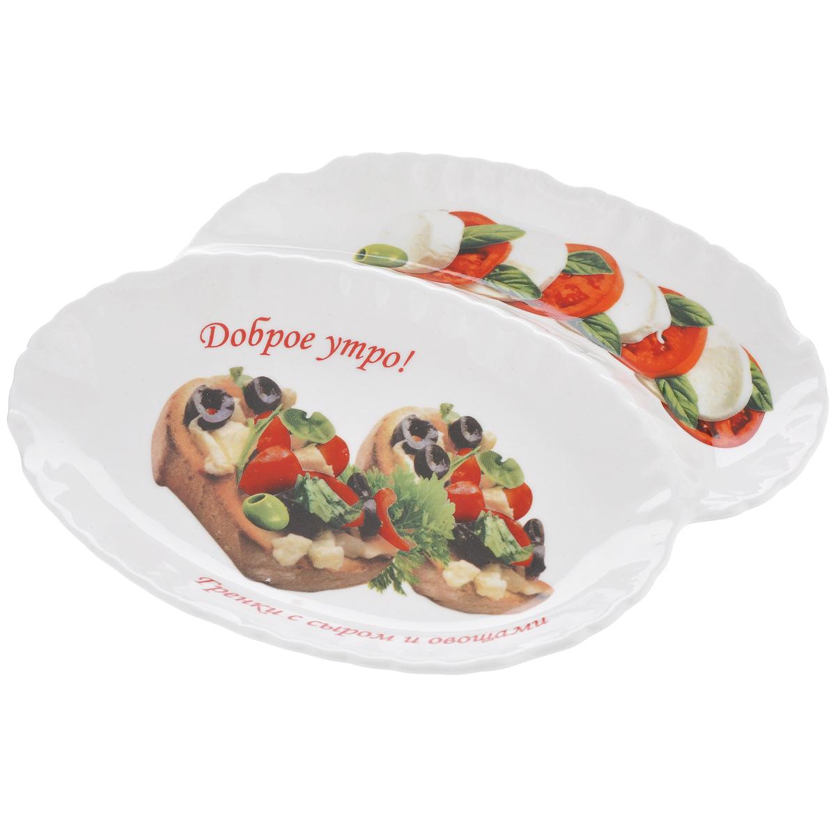 Менажница LarangE Гренки с сыром и овощами, 2 секции589-301Изящная менажница LarangE Гренки с сыром и овощами, выполненная из высококачественного прочного фарфора, состоит из двух секций. Некоторые блюда можно подавать только в менажнице, чтобы не произошло смешение вкусовых оттенков гарниров. Также менажница может быть использована в качестве посуды для нескольких видов салатов или закусок. Менажница LarangE Гренки с сыром и овощами станет замечательной деталью сервировки и великолепным украшением праздничного стола. Можно использовать в СВЧ печах, духовом шкафу и холодильнике. Не применять абразивные чистящие вещества. Количество секций: 2. Размер секций менажницы: 16,5 см х 11 см; 16,5 см х 4,5 см. Высота стенки менажницы: 2,5 см.