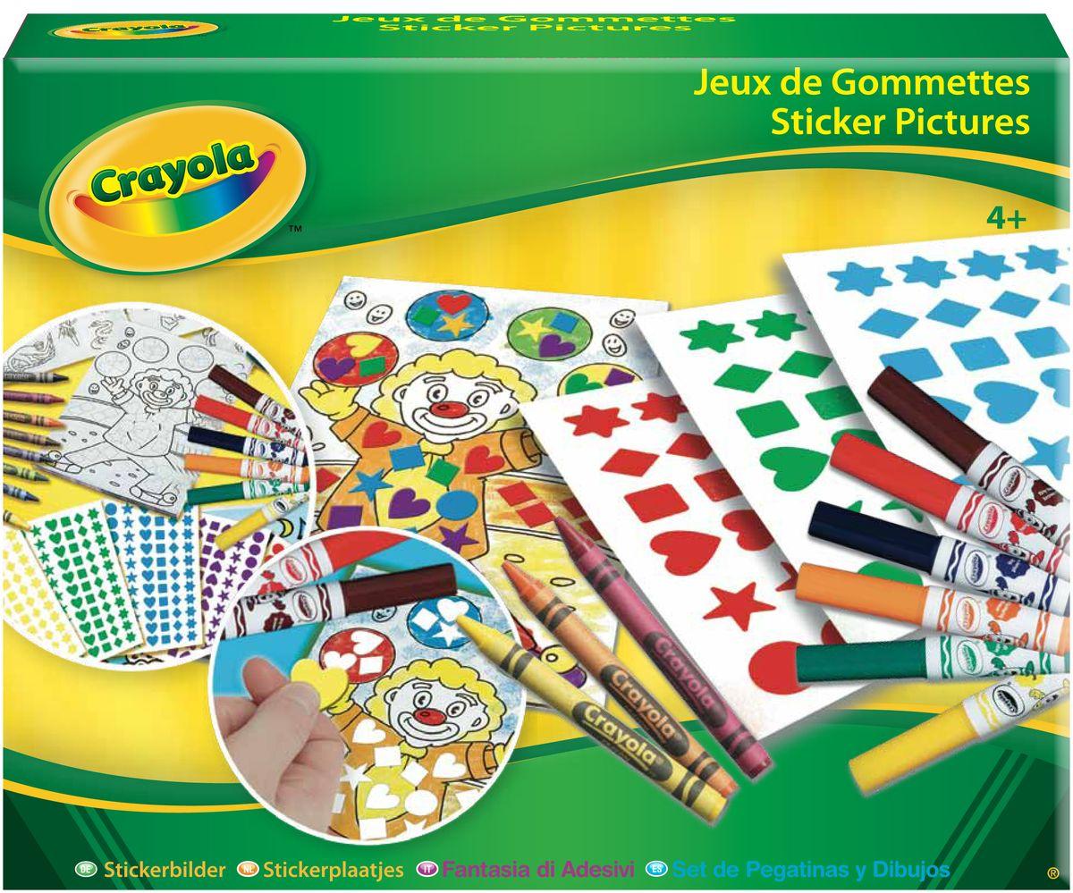 Crayola Картинки с наклейками5431В наборе «Картинки с наклейками» от Crayola целых 660 цветных наклеек и 3 листа черно-белых! А еще 16 картинок для декорирования, 6 мини-фломастеров, 8 восковых мелков, 1 альбом и коврик для принадлежностей. Вам остается лишь выбрать картинку и придумать, каким именно способом вы будете ее украшать: где разместятся наклейки, каким способом и цветом будет раскрашена та или иная область рисунка. @# Качественные и прочные мини-фломастеры Crayola имеют яркие цвета. А благодаря чернилам на водной основе их следы легко смываются с детских рук, одежды, мебели. Мелки Crayola изготавливаются из натурального воска, равномерно ложатся на бумагу и при смешивании не оставляют белых полос. Канцелярские принадлежности Crayola гипоаллергенны и нетоксичны. @# Такой набор подходит для всех детей старше 4 лет. @# Размеры коробки: 24,2х6х19 см. @# Вес набора: 400 грамм.