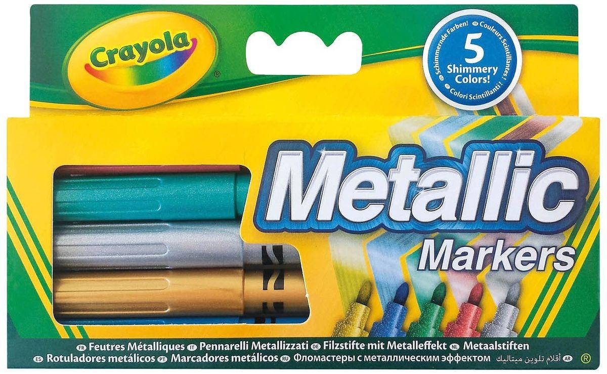 Crayola Набор фломастеров Metallic 5 шт58-5054Превосходный набор фломастеров «Metallic» от Crayola поможет создать отличные шедевры и доставит море удовольствия, ведь каждый ребенок любит рисовать .В комплекте 5 качественных фломастеров различных цветов с эффектом металлик. Благодаря уникальной технологии чернила маркеров долго не высыхают. Они выдерживают даже сильный нажим, не ломаясь и не вдавливаясь. Фломастеры выполнены из экологически чистых материалов и легко смываются как с рук, так и с одежды ребёнка. В наборе бронзовый, серебряный, фиолетовый, голубой и зелёный фломастеры. Создавая новые шедевры на бумаге или холсте, ребёнок развивает свои творческие навыки и фантазию. Рекомендуемый возраст: от 3 лет.