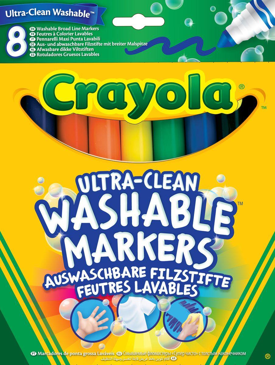 Crayola Набор смываемых фломастеров Супер чисто 8 шт58-8328Каждый ребёнок обожает рисовать! А с новыми смываемыми фломастерами Crayola Супер чисто создавать шедевры одно удовольствие! В картонной коробке 8 разноцветных фломастеров. Они выполнены из качественных, экологически чистых материалов. Созданные на основе растительных красителей, фломастеры Crayola легко смываются как с рук, так и с одежды ребёнка. Удобная форма и яркие насыщенные цвета являются ещё одним неоспоримым преимуществом этих чудесных фломастеров. Создавая новые шедевры на листе бумаге или ваших любимых обоях, малыш совершенствует творческие навыки, оттачивая мастерство мелкой моторики рук. Не нужно бояться разукрашенных стен, ведь превосходный рисунок вашего чада легко отмыть обычной водой!